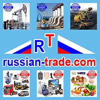 Внешняя торговля России в 2018 году